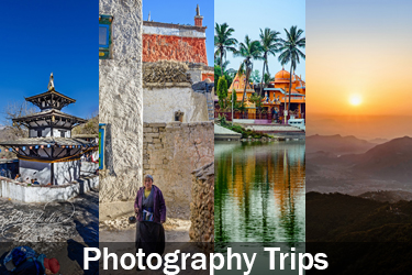 My Photography Trips